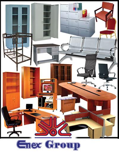 Enex Group (Pvt) Ltd